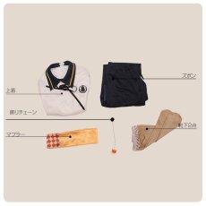 画像11: 刀剣乱舞 博多藤四郎 内番 コスプレ衣装 (11)