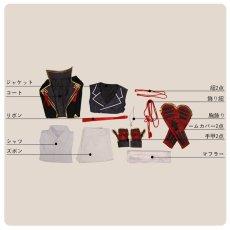 画像10: 刀剣乱舞 堀川国広 極 コスプレ衣装 (10)