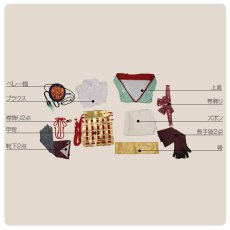 画像10: 戦刻ナイトブラッド 豊臣軍 竹中半兵衛 コスプレ衣装  (10)