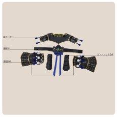 画像10: 刀剣乱舞 千子村正 極 コスプレ衣装 (10)