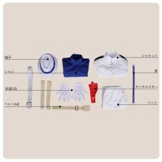 画像9: Fate Grand Order FGO ぐだぐだ帝都聖杯奇譚 坂本龍馬 コスプレ衣装 (9)