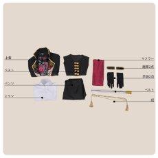 画像13: 刀剣乱舞 加州清光 極 コスプレ衣装 (13)