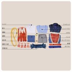 画像11: 刀剣乱舞 山姥切国広 極 コスプレ衣装 (11)