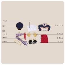画像7: あんさんぶるスターズ! アルバム 五奇人 朔間零 コスプレ衣装 (7)