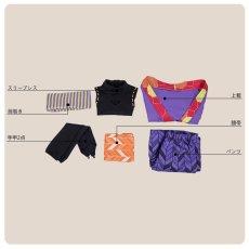 画像7: A3!(エースリー) SHI★NO★BI珍道中 夏組 斑鳩三角 コスプレ衣装( (7)
