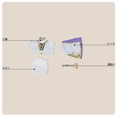 画像8: ツキウタ。 AGF2017企画ツキプロ合同エア舞台「ORIGIN」 天族 Procellarum 水無月涙 コスプレ衣装 (8)