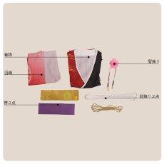 画像9: IDOLiSH7アイドリッシュセブン 大正ロマン 百(モモ) コスプレ衣装 (9)