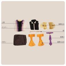 画像9: IDOLiSH7 アイドリッシュセブン メルヘンドリーム 六弥ナギ 一番くじ衣装 コスプレ衣装 (9)