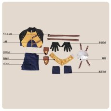 画像7: IDOLiSH7 アイドリッシュセブン アイナナ AGF2017 MECHANICAL LULLABY メカニカルララバイ 一番くじ衣装 和泉一織 コスプレ衣装 (7)