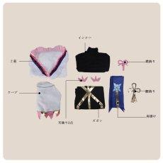 画像8: Fate/Grand Order FGO マーリン 最終再臨 コスプレ衣装 (8)