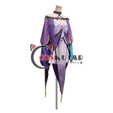 画像2: FateGrand Order FGO メディアリリィ コスプレ衣装 (2)