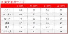 画像11: Fate/Grand Order FGO 三周年イベント コスプレ衣装 セイバー 英霊旅装 (11)