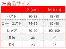 画像7: Fate/Grand Order FGO ジャンヌ・ダルク 水着 コスプレ衣装  (7)