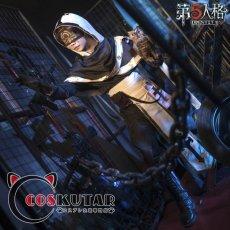 画像1: 第五人格 IdentityV 羊飼い 占い師 イライ・クラーク コスプレ衣装 (1)