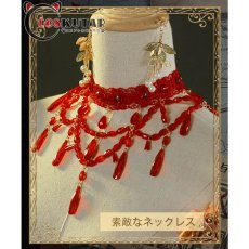 画像18: 第五人格 IdentityV 血祭り 血の女王 マリー コスプレ衣装 (18)