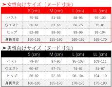 画像8: 第五人格 IdentityV 呼び鈴 納棺師 イソップ・カール コスプレ衣装 (8)