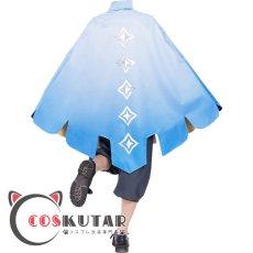画像2: Sky 星を紡ぐ子どもたち 星の子ども コスプレ衣装 (2)