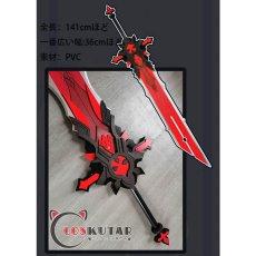 画像4: 原神 Genshin 狼の末路 コスプレ道具 (4)