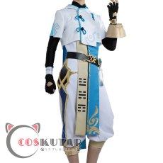 画像4: 原神 Genshin 重雲 コスプレ衣装 (4)