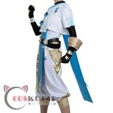 画像3: 原神 Genshin 重雲 コスプレ衣装 (3)
