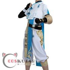 画像2: 原神 Genshin 重雲 コスプレ衣装 (2)