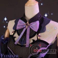 画像16: 原神 Genshin 断罪の皇女 フィッシュル コスプレ衣装 (16)