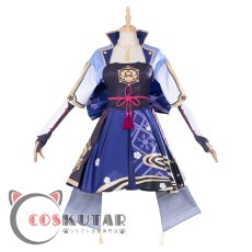 画像2: 原神 Genshin 神里綾華 コスプレ衣装 (2)