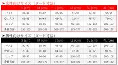 画像12: 呪術廻戦 カンフー服 五条悟 コスプレ衣装 (12)