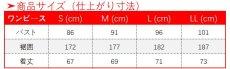 画像11: 原神 Genshin クレー コスプレ衣装 (11)