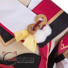画像9: 原神 Genshin 煙緋 ヤンフェイ コスプレ衣装 (9)
