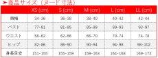 画像18: 東京卍リベンジャーズ 初代総長 マイキー 佐野万次郎 コスプレ衣装 (18)