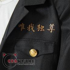 画像10: 東京卍リベンジャーズ 初代総長 マイキー 佐野万次郎 コスプレ衣装 (10)