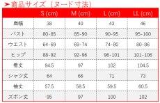 画像15: 原神 Genshin ディルック コスプレ衣装 (15)