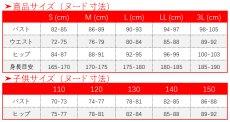 画像15: 第五人格 identityV 号泣 泣き虫 ロビー・ホワイト コスプレ衣装 (15)
