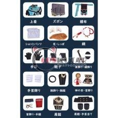 画像4: 原神 Genshin ゴロー コスプレ衣装 (4)