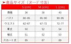 画像11: 原神 Genshin 日常服 刻晴 コスプレ衣装 (11)