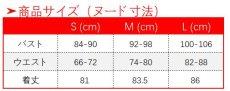 画像11: 原神 Genshin オンラインコンサート 香菱 コスプレ衣装 (11)