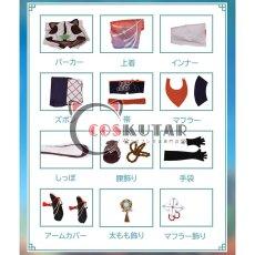 画像10: 原神 Genshin 早柚 コスプレ衣装 (10)