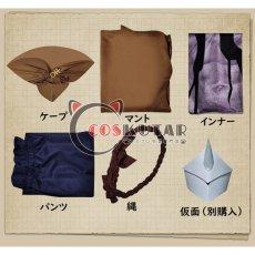 画像6: 第五人格 IdentityV ソンジュ リッパー ジャック コスプレ衣装 (6)