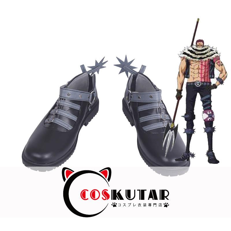 画像1: ONE PIECE ワンピース シャーロット・カタクリ コスプレ靴 (1)