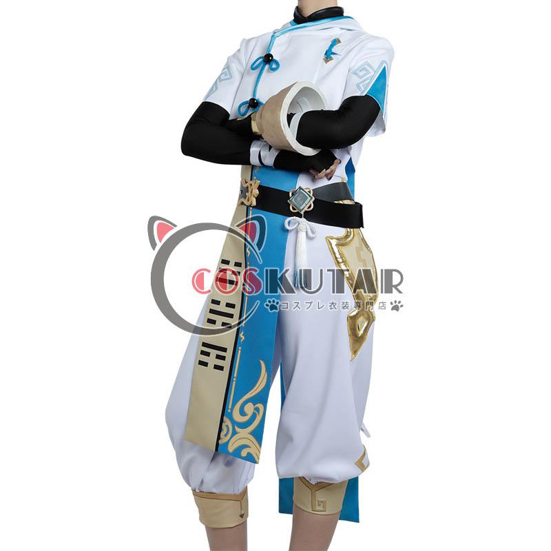 画像1: 原神 Genshin 重雲 コスプレ衣装 (1)