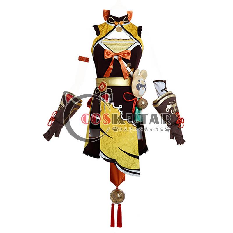 画像1: 原神 Genshin 香菱 シャンリン コスプレ衣装 (1)