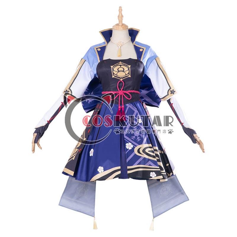 画像1: 原神 Genshin 神里綾華 コスプレ衣装 (1)