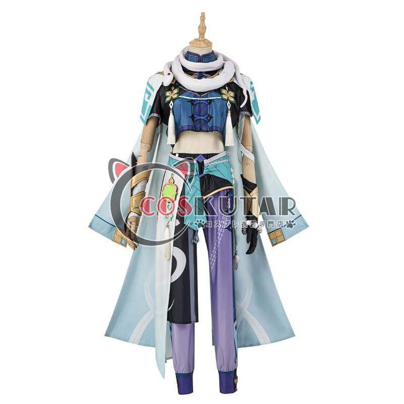 画像1: 原神 Genshin 白朮 コスプレ衣装 (1)