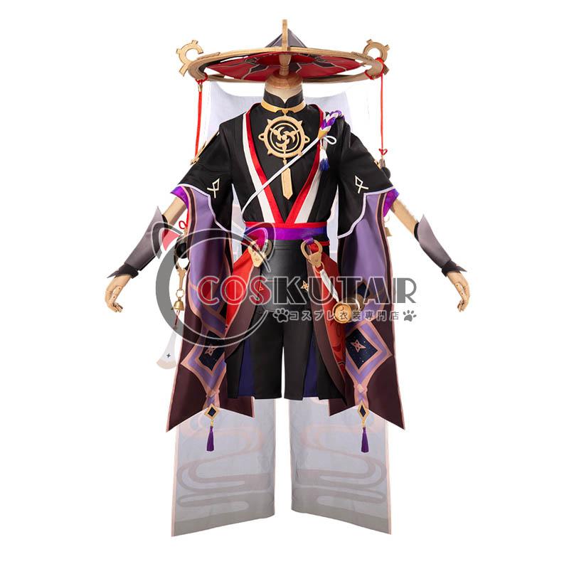 画像1: 原神 Genshin スカラマシュ 散兵 コスプレ衣装 (1)