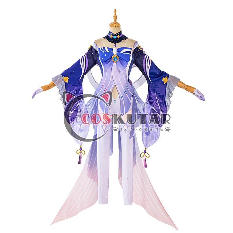 画像1: 原神 Genshin 珊瑚宮心海 コスプレ衣装 (1)